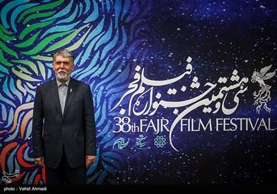 سید عباس صالحی وزیر فرهنگ و ارشاد در هشتمین روز سی و هشتمین جشنواره فیلم فجر