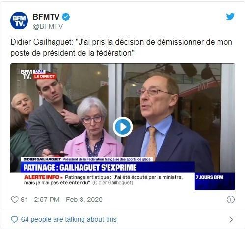 کشور فرانسه ,