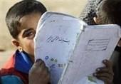 استاندار گلستان: 572 کودک بازمانده از تحصیل، درس و مشق را از سر گرفتند