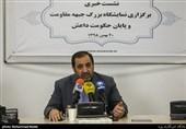 نمایشگاه جبهه مقاومت افتتاح میشود/ یادگاری از شهید حاجقاسم سلیمانی