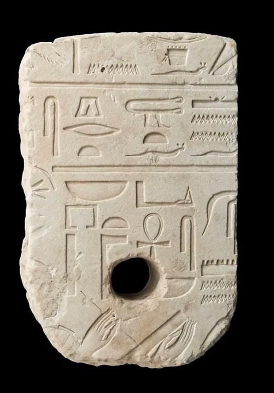 آثار باستانی | آثار تاریخی ,