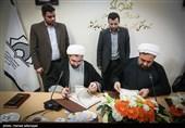تفاهمنامه سازمان بسیج و کانون های فرهنگی مساجد