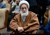Top Cleric Decries Israel-Bahrain Deal, Calls to Resist