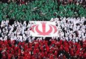 اجرای گروههای سرود 1357 نفری دانشآموزان در 22 بهمن
