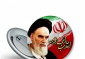 انقلابِ اسلامی کا نور