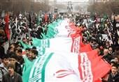 اسلامی انقلاب کی 41 ویں سالگرہ / ایران بھرمیں میلین مارچ+ تصاویر، ویڈیو