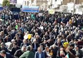بازتاب راهپیمایی باشکوه 22 بهمن| آسوشیتدپرس: راهپیماییها در بیش از 5000 شهر ایران در حال برگزاری است