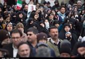 تجمع دانشجویی و مردمی در محکومیت توهین به پیامبر اسلام