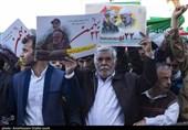 تحویل طومار مردم تهران برای پیگرد عاملان ترور شهید سلیمانی به کمیسر عالی حقوق بشر