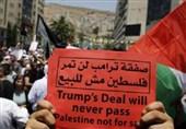 گروههای فلسطینی خطاب به ابومازن: حرف کافی نیست، مقابله با «جنایت قرن» به عمل نیاز دارد