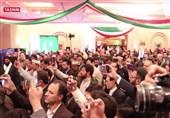 گزارش ویژه تسنیم از جشن انقلاب در پاکستان  یادآوری پیام خاص حاج قاسم سلیمانی برای مردم پاکستان+فیلم