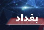 عراق|فرماندهی عملیات بغداد: بازگشایی راهها با همکاری معترضان مسالمتجو انجام شد