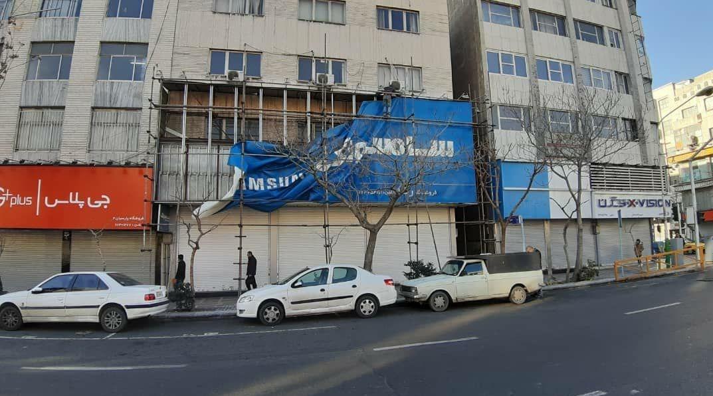 سامسونگ | Samsung ,