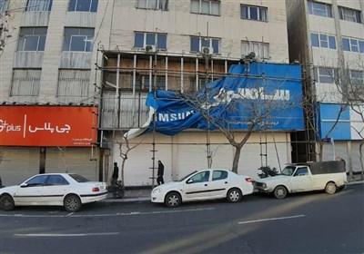 کریمی: سامسونگ و ال جی همچنان به ایران بدهکار هستند