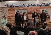 نوزدهمین «شب طنز انقلاب اسلامی» برگزار شد/ جشنواره «امضای کری تضمین است» برگزیدگان خود را شناخت