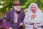 """""""خواستگاری"""" مهدی فخیمزاده در آخر هفته تلویزیون"""
