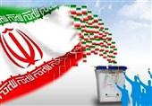 Election Campaign Kicks Off in Iran