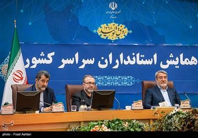 حضور عبدالرضا رحمانی فضلی وزیر کشور در همایش استانداران سراسر کشور