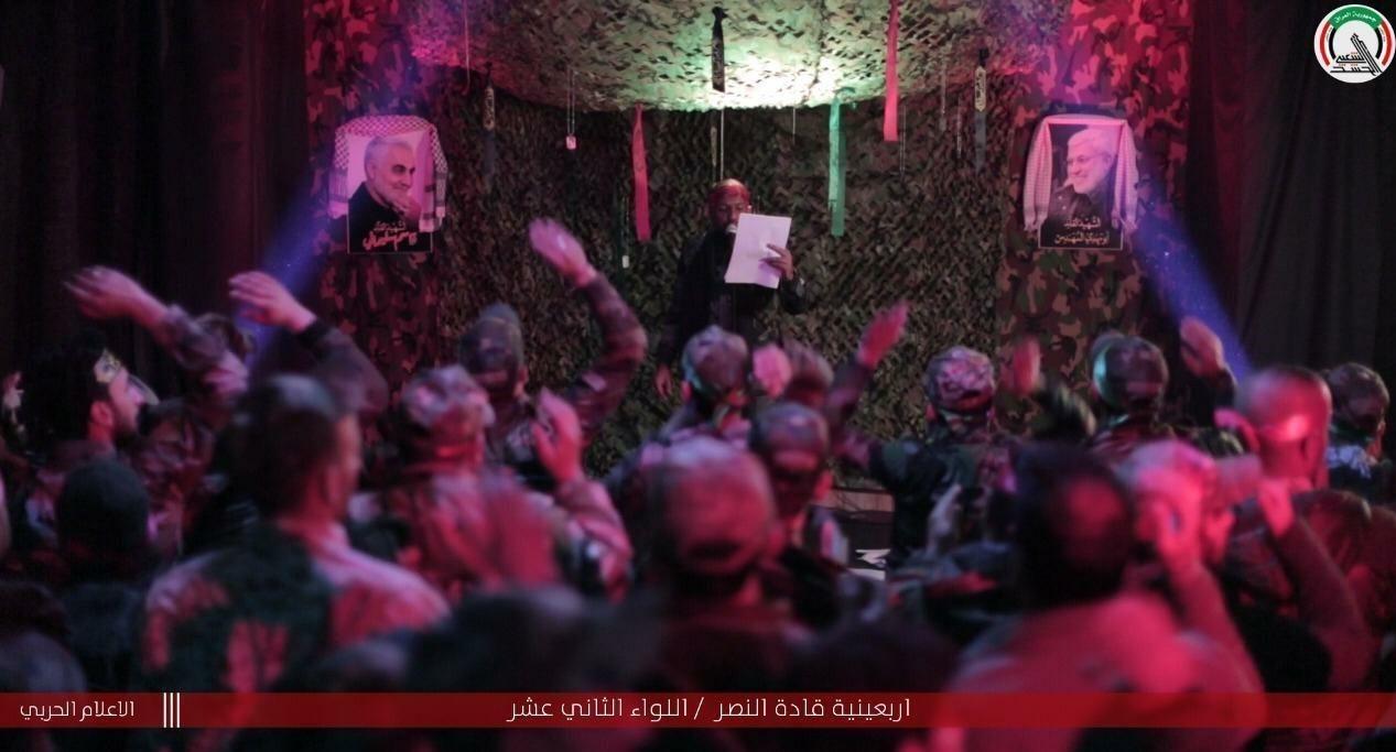 شهید سپهبد قاسم سلیمانی , کشور عراق , بسیج مردمی عراق |حشد الشعبی ,