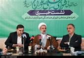 حمایت گسترده 18 تشکل از لیست کاندیداهای ائتلاف اصولگرایان استان قم