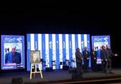 جشنواره فیلم فجر در کیش به پلان آخر رسید