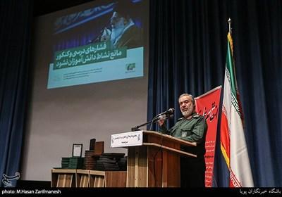 سخنرانی سردار علی فدوی جانشین فرمانده کل سپاه پاسداران در همایش (بهترین هدیه)