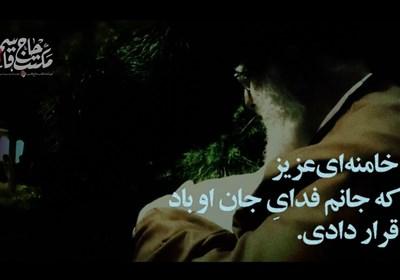مکتب حاج قاسم | سپهبد سلیمانی: جانم فدای خامنهای عزیز