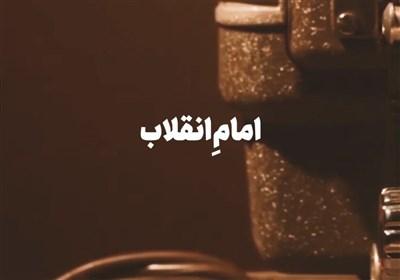 مکتب حاج قاسم | امام انقلاب
