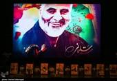 گرامیداشت شهید حسن شاطری و شهدای جبهه مقاومت