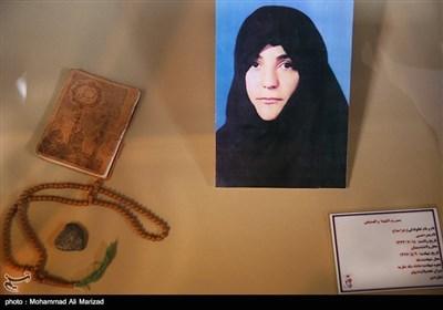 یادگار های شهیده زهرا مداح در موزه شهدا