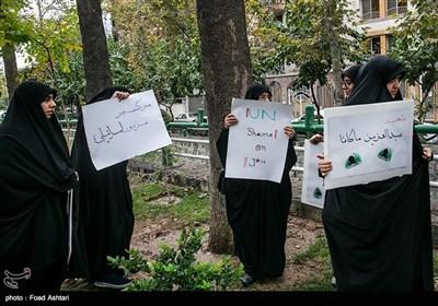 حضور زنان در عرصه های سیاسی - تجمع اعتراضی به کشتار مسلمانان نیجریه مقابل دفتر سازمان ملل