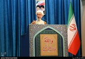 Deal of Century Nothing But A Disgrace to Trump: Iranian Cleric