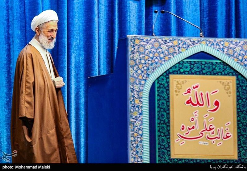 حجت الاسلام کاظم صدیقی امام جمعه موقت تهران