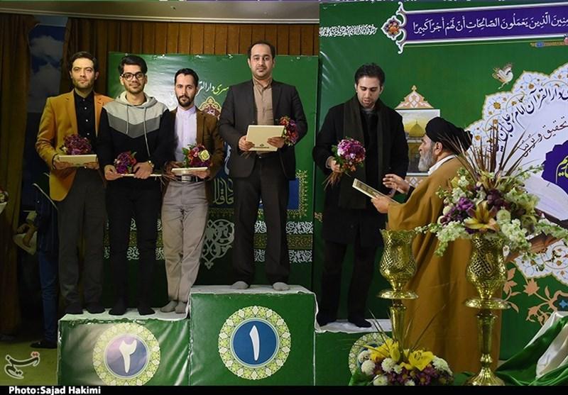 اختتامیه مسابقات دارالقرآن امام علی(ع) به روایت تصویر