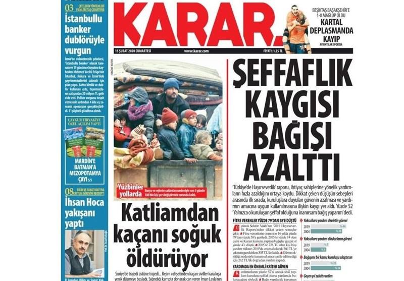 کشور ترکیه ,