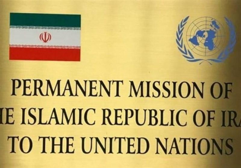 إیران تبعث رسالة إلى الأمم المتحدة رداً على مزاعم أمریکا
