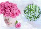 198 هزار نفر مفتخر به نام حضرت فاطمه زهرا (س) در استان خراسان جنوبی هستند