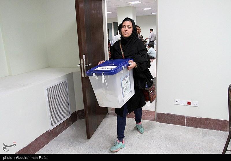 حضور زنان در عرصه های سیاسی - انتخابات