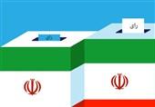 تبلیغات کاندیداهای انتخابات مجلس در استان بوشهر مطلوب است