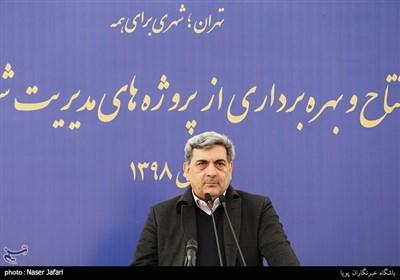 سخنرانی پیروز حناچی شهردار تهران در آیین بهره برداری از 55 پروژه مدیریت شهری در منطقه 22 تهران