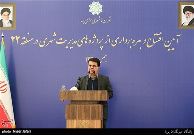 سخنرانی علی نوذرپور در آیین بهره برداری از 55 پروژه مدیریت شهری در منطقه 22 تهران
