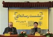 جشنواره تجسمی فجر و تداوم سیاست عدم شفافیت و محافظهکاری!