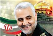 """فیلم// """"حاج قاسم سلیمانی"""" سردار گمنام بازسازی حرمهای ائمه"""