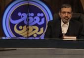 """خرازی در برنامه """"بدون توقف"""": اگر شورای نگهبان دست اصلاحطلبها هم باشد همین انتقادات وجود دارد"""