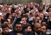 بیانیه جمعی از ستایشگران کشور در حمایت از فرمایشات اخیر رهبر انقلاب