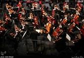ارکستر سمفونیک تهران به یاد قربانیان حادثه هواپیمای اوکراینی نواخت+ فیلم