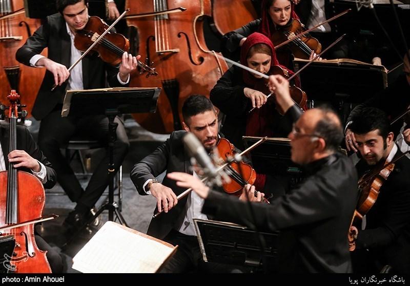 جشنواره موسیقی فجر , تالار وحدت , ارکستر سمفونیک تهران , شهرداد روحانی ,