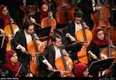 گزارشی تصویری از روند ساخت سالن تمرین ارکسترها + فیلم