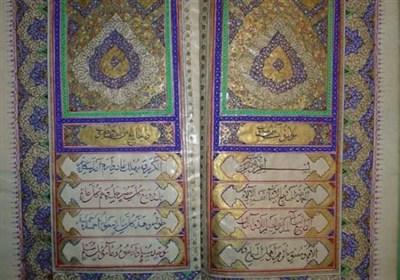 قدیمیترین عقدنامه کشور/ مهریه ۲۵۰ سال پیش زنان ایرانی چه بود؟