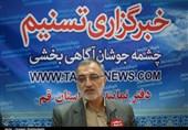 نشست رسانهای کاندیدای ائتلاف اصولگرایان استان قم در دفتر تسنیم